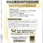 月刊NewFinance7月号