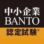BANTO アイキャッチ